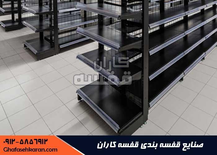قفسه بندی هایپرمارکتی