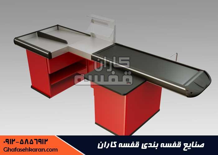 میز صندوق فروشگاهی