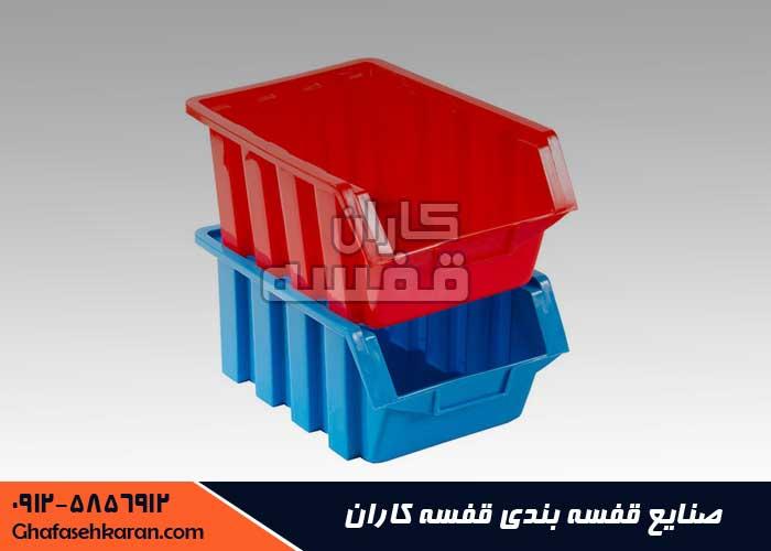 پالت پلاستیکی