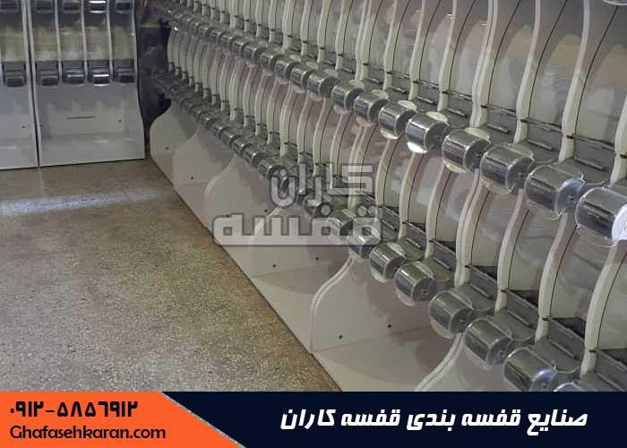 قفسه فروشگاهی آجیل و خشکبار